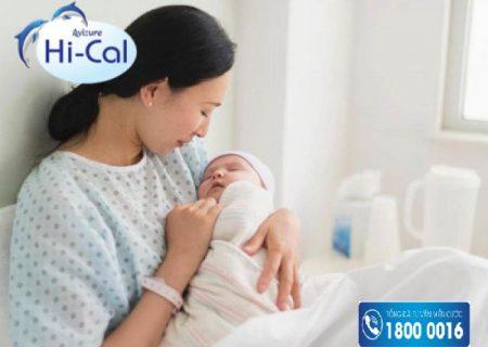 Sau sinh nên kiêng gì để mẹ khỏe mạnh?
