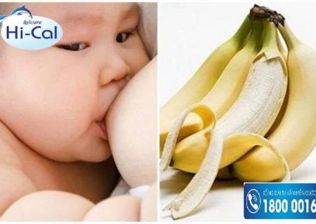 Nên ăn hoa quả gì sau sinh tốt cho sức khỏe của mẹ?
